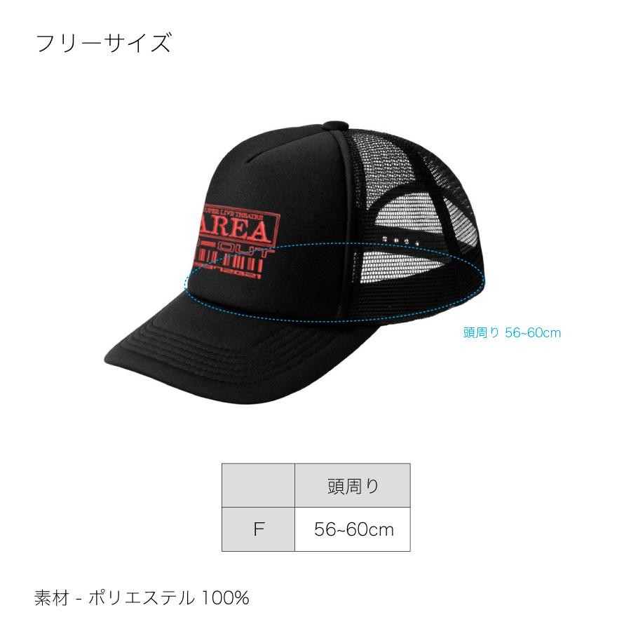 CAP005
