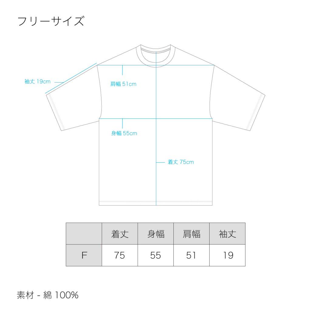 Tシャツ_サイズ
